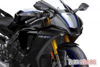 Yamaha Bandung – Kredit Motor Yamaha Bandung Kota Bandung Jawa Barat