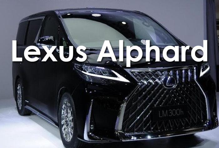 Lexus Alphard